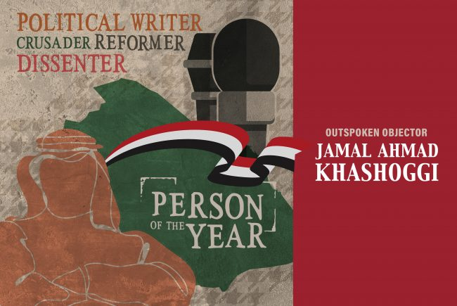 Design honoring Jamal Ahmad Khashoggi as a political writer and dissenter